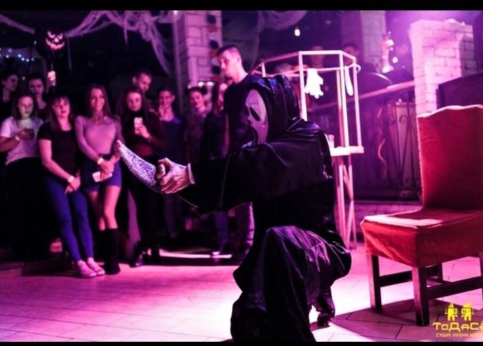 шоу программа на хэллоуин москва